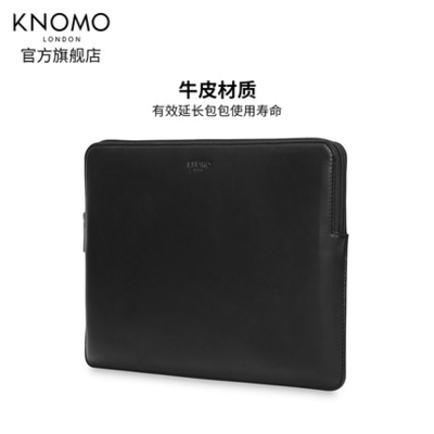 KNOMO Leather Sleeve