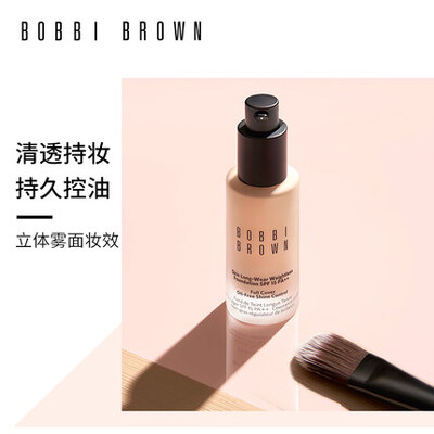 BOBBI BROWN/芭比波朗清透持妆粉底液