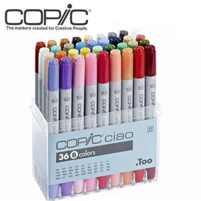 Copic/酷笔客 COPIC Ciao系列绘画马克笔