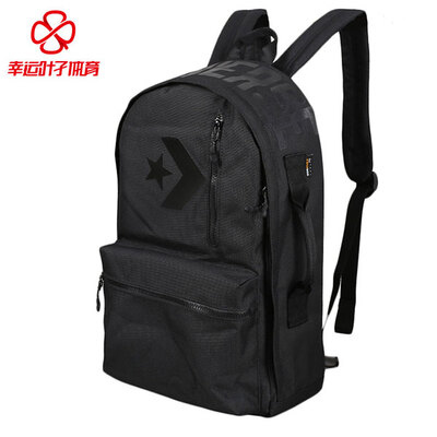 Converse/匡威CORDURA Street 22 Backpack双肩包10008268