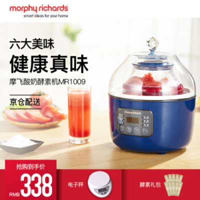 Morphy Richards摩飞电器 MR1009