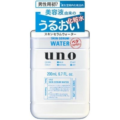 uno/吾诺Skin serum water200ml