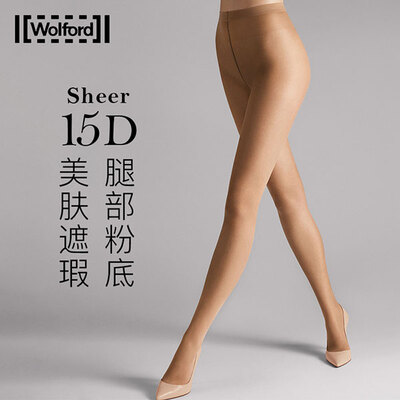 Wolford Sheer15D