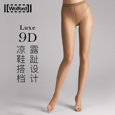 Wolford Luxe9D