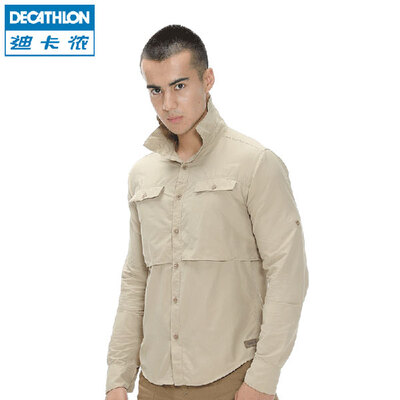 Decathlon/迪卡侬沙漠徒步速干防晒衬衫8492264男款