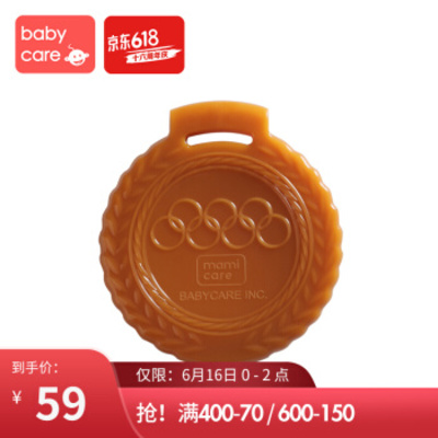 Babycare Medal Teether-纳米银硅胶