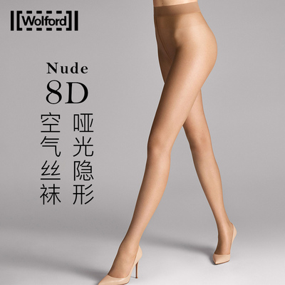 Wolford Nude8D
