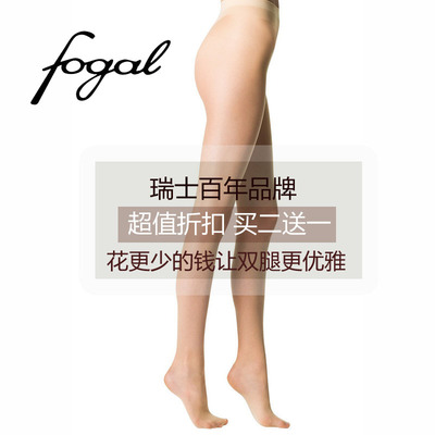 FOGAL ALL NUDE 10D丝袜