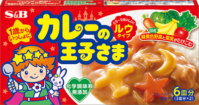 S&B/爱思必Curry No Ohji-Sama