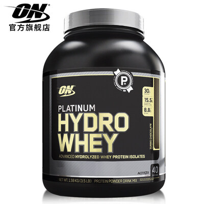 Optimum Nutrition/奥普帝蒙 ON Platinum Hydrowhey白金水解乳清蛋白粉
