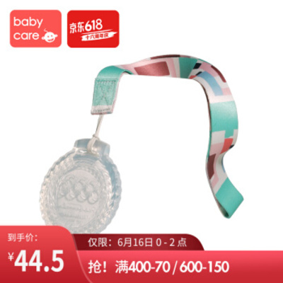 Babycare Medal Teether-硅胶